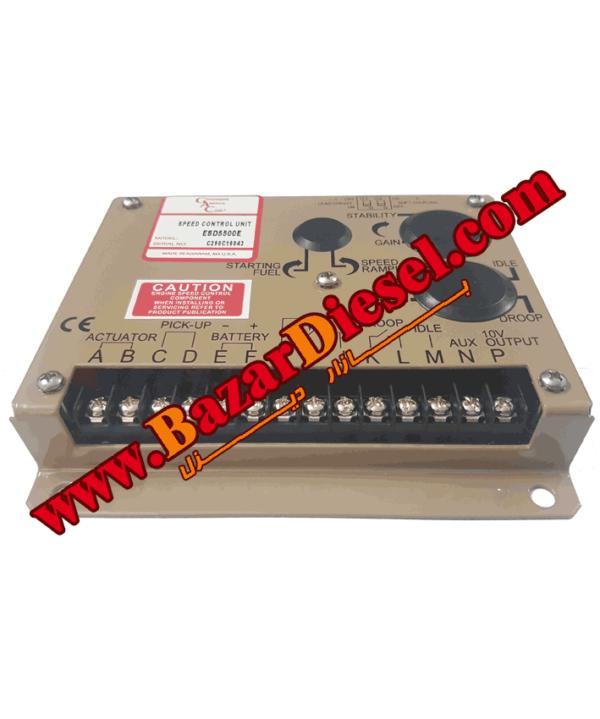 گاورنر ESD5500