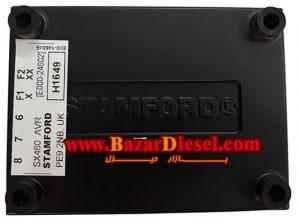 ولتاژ رگولاتور ژنراتور Stamford AVR SX460
