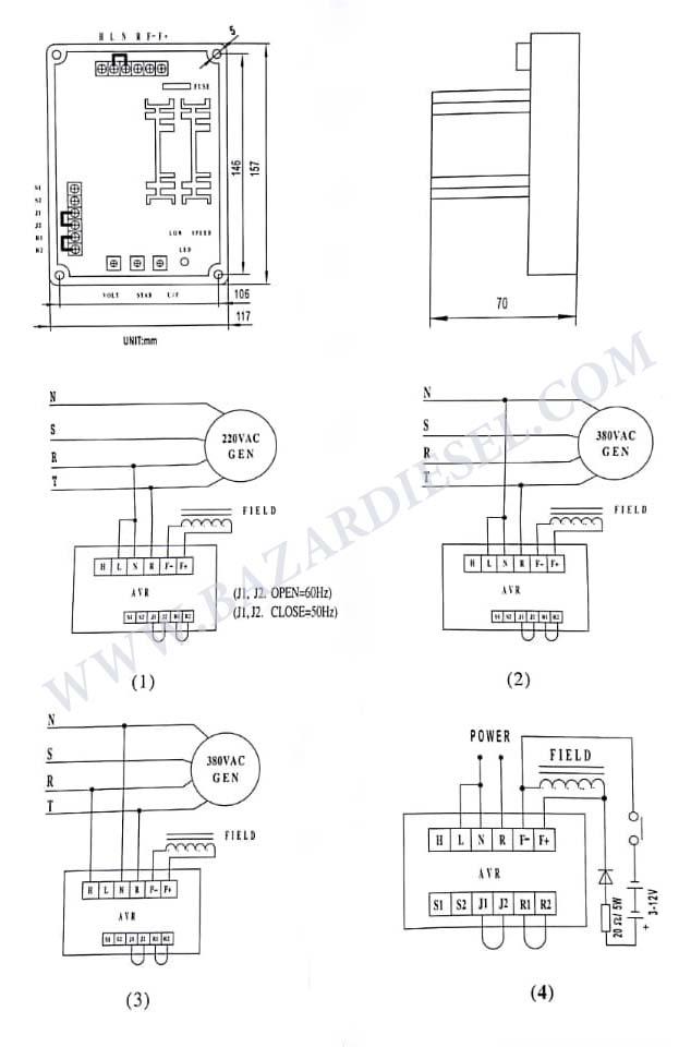 رگولاتور ولتاژ AVR20 چینی