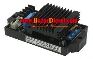 انواع AVR ژنراتور