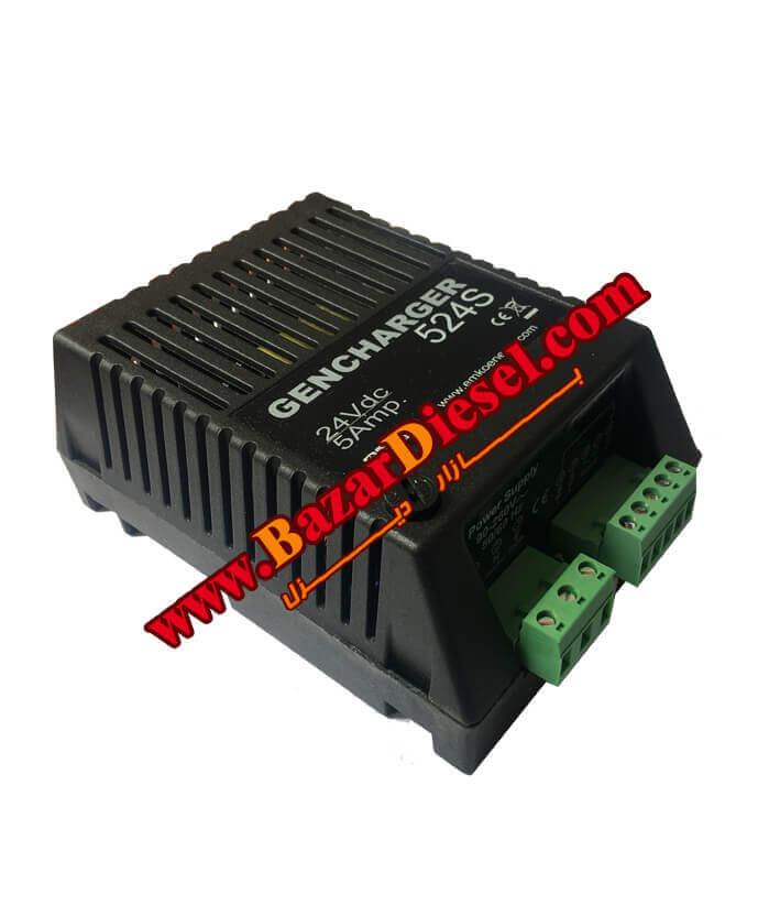 شارژر باتری ایرانی ژنراتور 24 ولت 10 آمپر