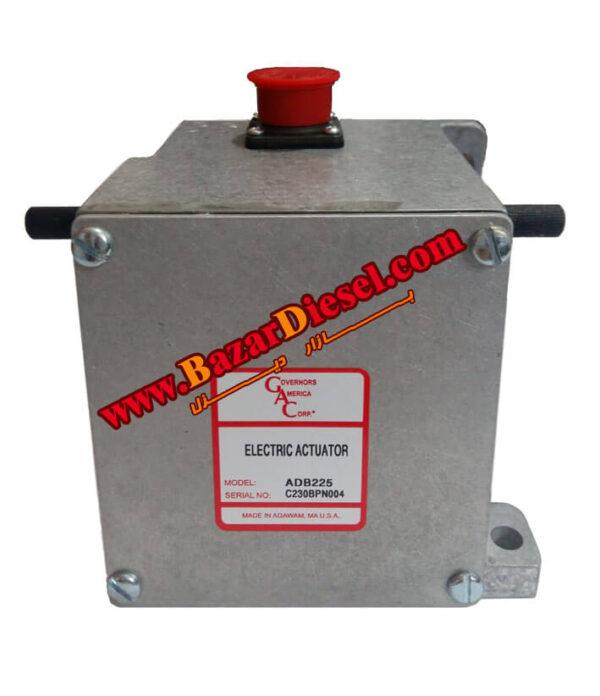 اکچویتور 12 ولت و 24 ولت GAC Actuator ADB225